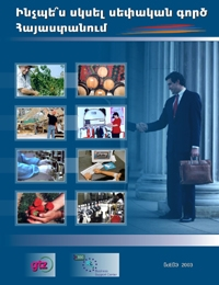 https://samvelgevorgyan.com/wp-content/uploads/2020/01/How_to_start_a_business_in_armenia.jpg