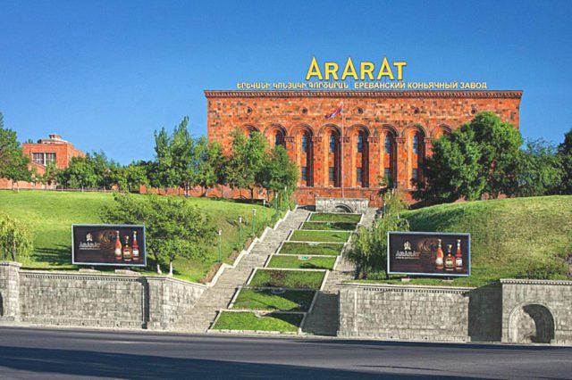 https://samvelgevorgyan.com/wp-content/uploads/2020/02/Yerevan-Brandy-640x426.jpg