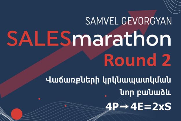 https://samvelgevorgyan.com/wp-content/uploads/2020/07/Salesmarathon_Round-2.png