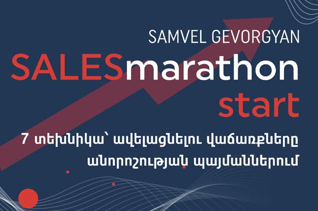 http://samvelgevorgyan.com/wp-content/uploads/2020/07/Salesmarathon_Round-1.png